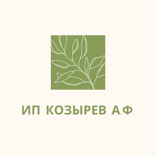 ИП Козырев А.Ф.