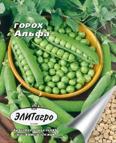 https://content.gdesemena.ru/images/catalog/25838_19c49eb0356be34bea181d87efc06cce.jpg