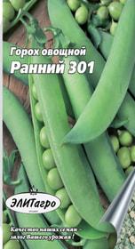 https://content.gdesemena.ru/images/catalog/25844_a19532245eb41bd916b0249ba47e41eb.jpg