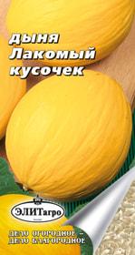 https://content.gdesemena.ru/images/catalog/25853_cfb46424a6aafbf4266305afff859dc3.jpg