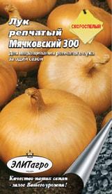 https://content.gdesemena.ru/images/catalog/25942_59096c48318b9ab5687f077d679a34b5.jpg