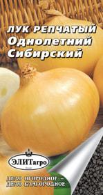 https://content.gdesemena.ru/images/catalog/25943_83ec941a662eb409bc87f3b2b4e79039.jpg