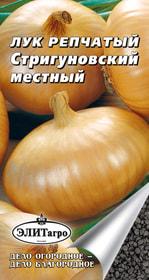 https://content.gdesemena.ru/images/catalog/25945_9a42b76de228cd2edc0623994e665e24.jpg