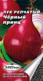 https://content.gdesemena.ru/images/catalog/25946_c3e8e026d2f579671dd4376e87d48bab.jpg
