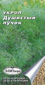 https://content.gdesemena.ru/images/catalog/26160_9cecdeac2f4788b32a7759f8b8662cb0.jpg