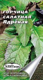 https://content.gdesemena.ru/images/catalog/26185_5cfdf3108d813264ccc19d2c8a858d55.jpg