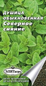 https://content.gdesemena.ru/images/catalog/26187_301b1a99dd80d144fca133314fc708b4.jpg