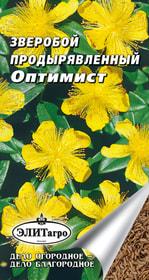 https://content.gdesemena.ru/images/catalog/26188_9bb1bddb8c6de484cac8ac09544d5454.jpg