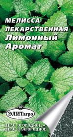 https://content.gdesemena.ru/images/catalog/26194_c336f75c897168d654dfb4539fe423bc.jpg