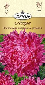 https://content.gdesemena.ru/images/catalog/26214_56c59deb4fe8c6669b0437b89306c1e6.jpg