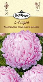 https://content.gdesemena.ru/images/catalog/26215_f309edf8ad18ec6724959a9c7884a3d0.jpg
