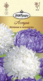 https://content.gdesemena.ru/images/catalog/26218_6a12f4ca4d2b406b302dfc248cdef5e0.jpg