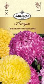 https://content.gdesemena.ru/images/catalog/26219_82074bcadeb9fd7e1d8bbb91a952b3e5.jpg