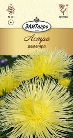 https://content.gdesemena.ru/images/catalog/26221_fcea0d5047a02473e9efd07c1749745d.jpg