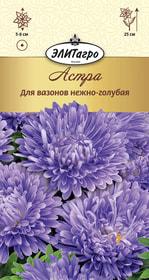 https://content.gdesemena.ru/images/catalog/26222_cd01442c127f01a6bd2ad7212b33571a.jpg
