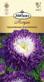 https://content.gdesemena.ru/images/catalog/26223_6249ca57996507f2f813cf33433f860a.jpg