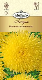 https://content.gdesemena.ru/images/catalog/26225_30a65defcf5bcc656f785c1ed189472a.jpg