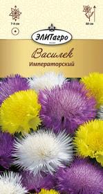 https://content.gdesemena.ru/images/catalog/26248_5daf5a32b0d5297af59c9c28ac51993c.jpg