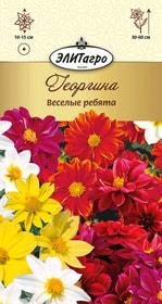 https://content.gdesemena.ru/images/catalog/26255_603460bd29c8a59651c33d7257a81da1.jpg