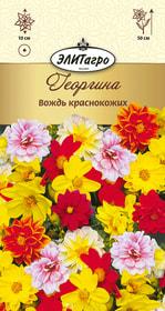 https://content.gdesemena.ru/images/catalog/26256_6bf6055bd9f934d75e6c7c76f5df1737.jpg