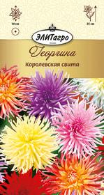 https://content.gdesemena.ru/images/catalog/26257_1cce1d70799b5c833a74d0df4db72890.jpg