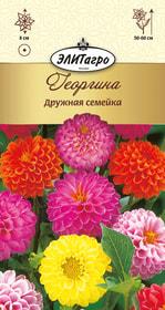 https://content.gdesemena.ru/images/catalog/26262_2e5bc7901a16b3c2397ea38bf3557f35.jpg