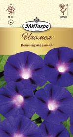 https://content.gdesemena.ru/images/catalog/26274_076da70eeda32d5916508636a6d67af6.jpg