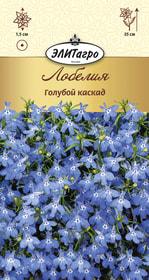 https://content.gdesemena.ru/images/catalog/26292_1ea4a5929030ae607458df5f76bcee8e.jpg