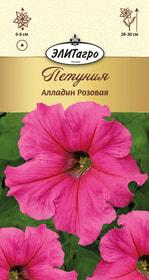 https://content.gdesemena.ru/images/catalog/26310_73445f264fe6de4e16be6d7bf303a8cf.jpg