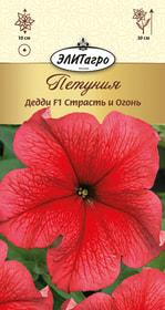 https://content.gdesemena.ru/images/catalog/26316_19bcdf4fc73139676740b9204793ce69.jpg