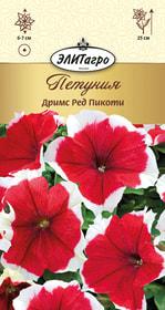 https://content.gdesemena.ru/images/catalog/26317_15a1d1c7c663ea1dbbd8a1b68f00e49b.jpg