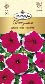 https://content.gdesemena.ru/images/catalog/26318_7231421f5eb005326fb037e652d266f7.jpg