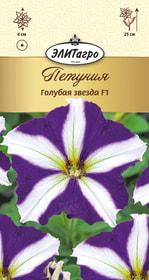https://content.gdesemena.ru/images/catalog/26327_355f54bc1fb3a388e3f1148e038e2f3d.jpg
