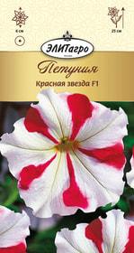 https://content.gdesemena.ru/images/catalog/26328_683bae33f867ca55bb95096b682e221c.jpg