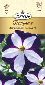 https://content.gdesemena.ru/images/catalog/26329_7d57256c2127385b498db238cb2ab43f.jpg