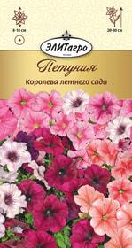https://content.gdesemena.ru/images/catalog/26330_cd9ad85b5dd5e2bb3778bcf8e83c65ae.jpg