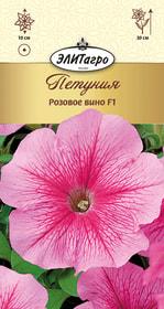 https://content.gdesemena.ru/images/catalog/26331_5c2778c30ce7ad592e1ec3354e8e44a3.jpg