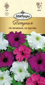 https://content.gdesemena.ru/images/catalog/26333_2e55f0234e1bdb03129904dda7b024cf.jpg