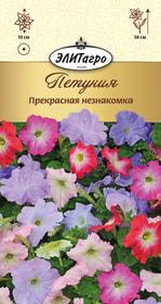 https://content.gdesemena.ru/images/catalog/26334_99606c2adbc426def9968a35312f037e.jpg