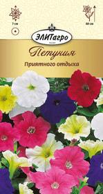 https://content.gdesemena.ru/images/catalog/26335_1bbff96c03a9e031cf6ad1b334db797f.jpg