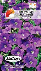 https://content.gdesemena.ru/images/catalog/26339_1f22839eaff520f795f3b88588b920ff.jpg