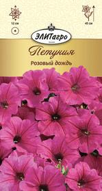 https://content.gdesemena.ru/images/catalog/26340_e469d1514a131fc4afcd590cee281b18.jpg