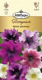https://content.gdesemena.ru/images/catalog/26342_2e37b334132eab4e55b78d355e4f3f01.jpg