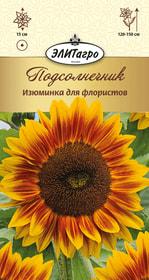 https://content.gdesemena.ru/images/catalog/26343_536b0c319ddc019ea38afba46ac2fc1f.jpg