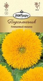 https://content.gdesemena.ru/images/catalog/26346_c27cfcf1f784e764a6661db494990926.jpg