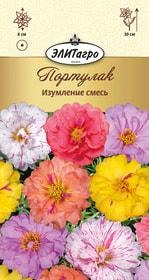 https://content.gdesemena.ru/images/catalog/26350_71ff0c482b585ecbc78b5656dabf7990.jpg
