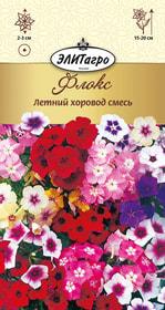 https://content.gdesemena.ru/images/catalog/26365_8311642e5890e0fff0d4fb05c9f3e2ed.jpg