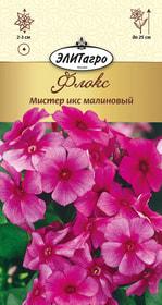 https://content.gdesemena.ru/images/catalog/26366_99a7f2df85e2c04a0b538f24b110b48b.jpg