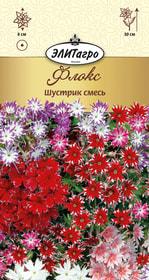 https://content.gdesemena.ru/images/catalog/26369_83dce57ae5ea01e2afeb9d36bd405151.jpg