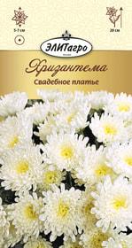 https://content.gdesemena.ru/images/catalog/26374_badefbd57f8519427d8a5974b0dd104e.jpg